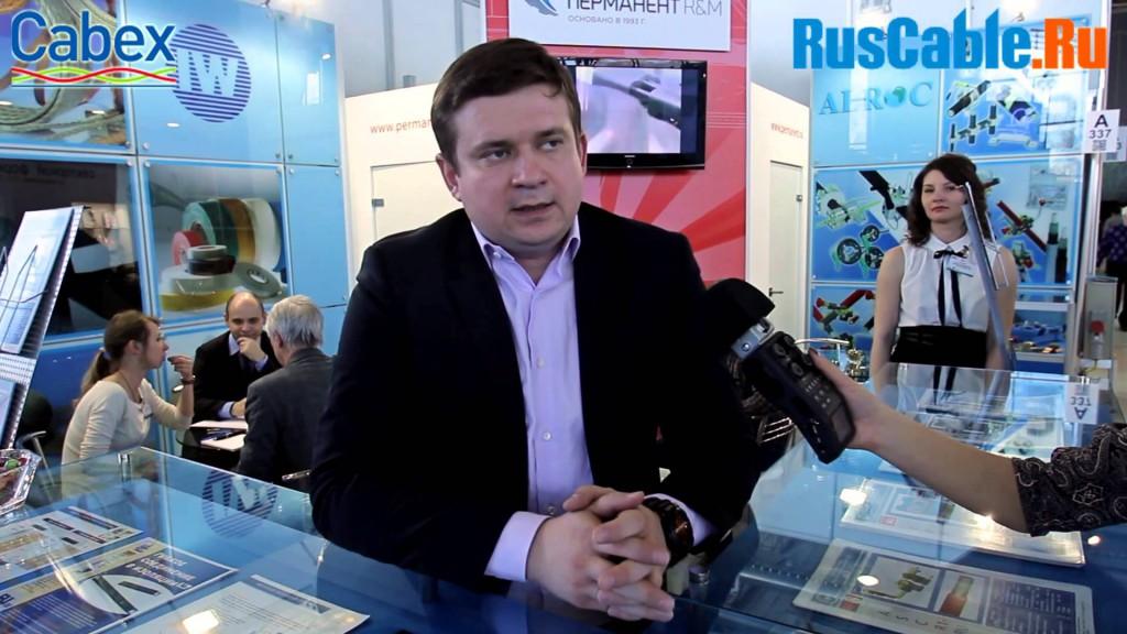 Интервью Устинова Дмитрия — руководителя отдела продаж ЗАО «Фирма Перманент К&M»