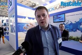 Интервью Саушкина Алексея — Зам. директора по развитию ООО «Томскабель»