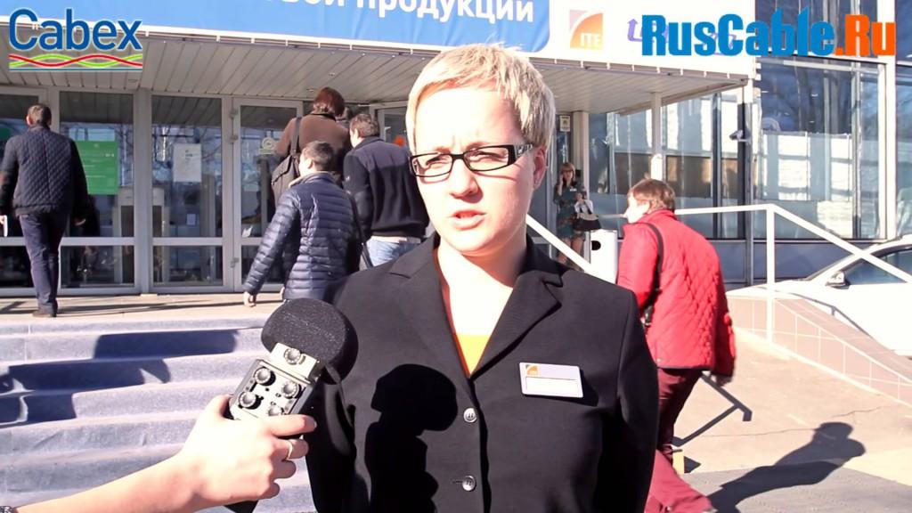 Интервью Калмыковой Натальи — руководителя проекта Cabex от имени Группы компаний ITE