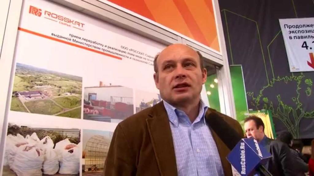 Cabex-2014. Интервью с Дмитрием Старцевым, Росскат