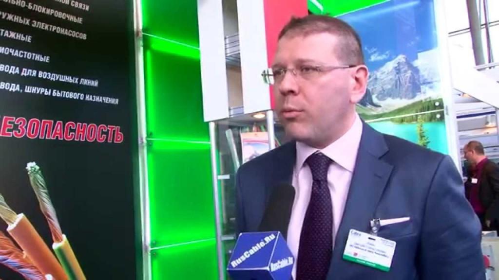 Cabex 2014. Интервью с Дмитрием Инкиным, ЗАО «Кабельный завод «Кавказкабель»