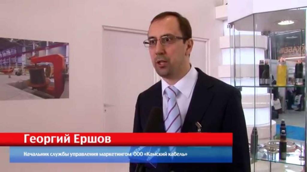 Cabex 2014 Интервью с Георгием Ершовым, ООО «Камский кабель»