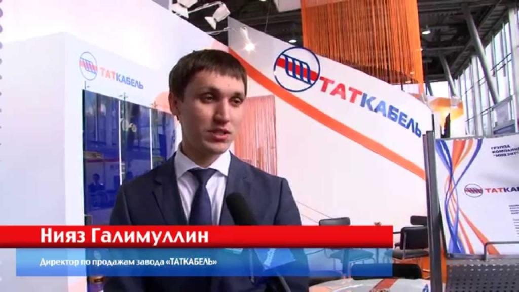 Cabex 2014. Интервью с Ниязом Галимуллиным, ООО «ТАТКАБЕЛЬ»