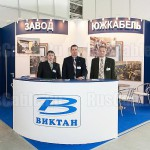 Cabex 2013. Музей истории выставки Cabex Chronicles. Ruscable.Ru.