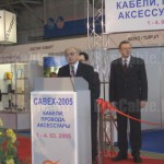 Cabex 2005. Музей истории выставки Cabex Chronicles. Ruscable.Ru.