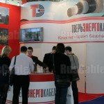 Cabex 2010. Музей истории выставки Cabex Chronicles. Ruscable.Ru.