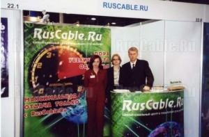 Cabex 2003. Музей истории выставки Cabex Chronicles. Ruscable.Ru.