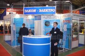 Фотогалерея Cabex 2005 от RusCable.Ru