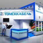 https://www.ruscable.ru/news/2016/03/03/Tomskkabely_priglashaet_posetity_vystavku_Cabex/