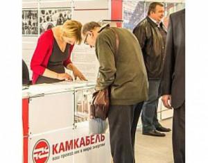 """ООО """"Камский кабель"""" принял участие в 15-ой международной выставке """"Cabex -2016"""""""