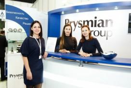 Prysmian Group - шаги к успеху!