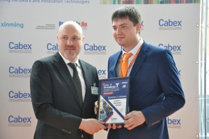 Александр Гусев и Максим Андрианов