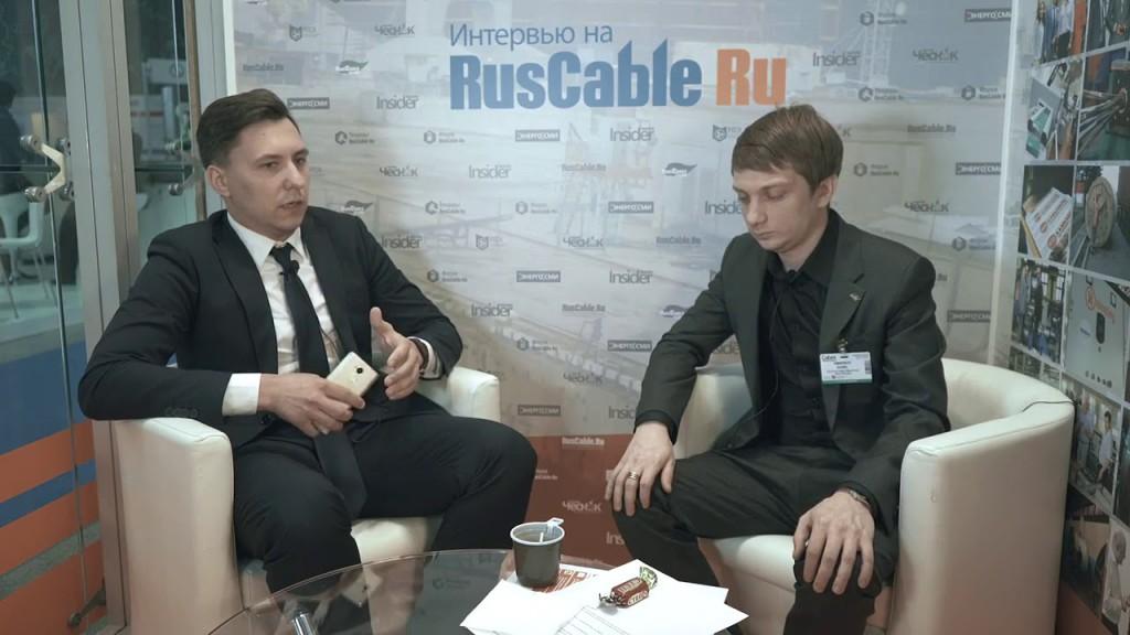 Интервью с Д.И. Смирновым в рамках Cabex 2018