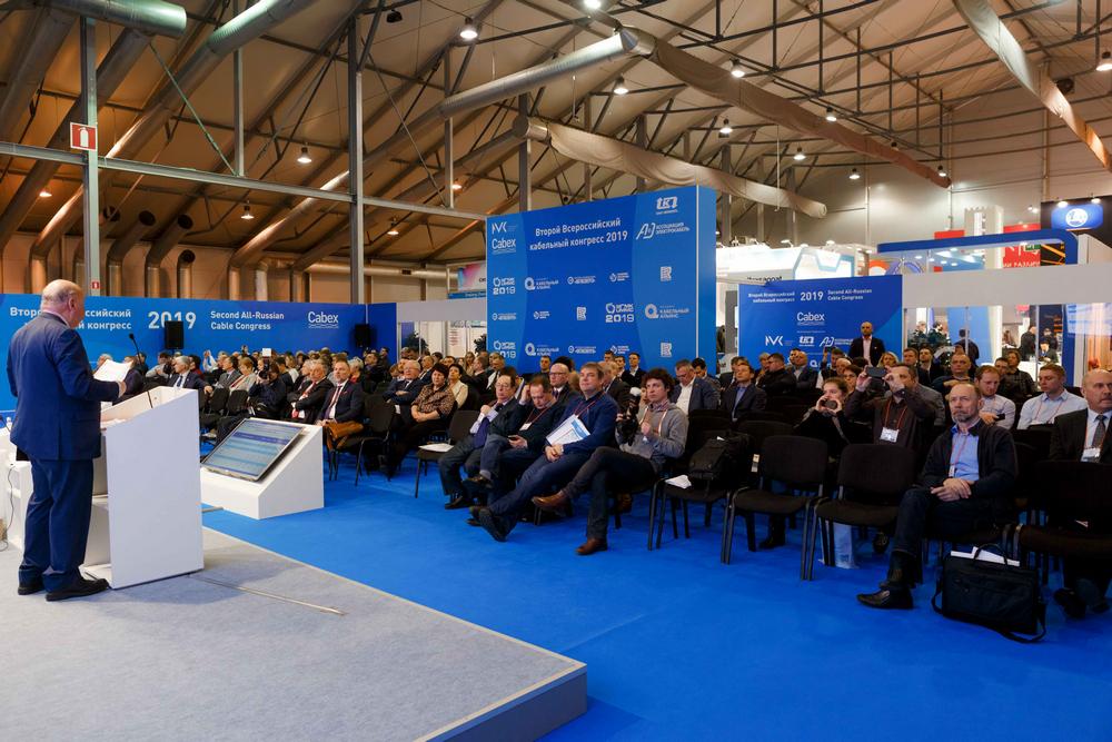 Опубликована программа Научно-технической конференции «Кабельная промышленность для отраслей российской экономики»
