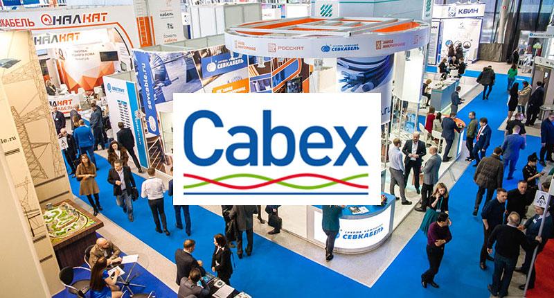 Cabex 2020 — 19-я Международная выставка кабельно-проводниковой продукции