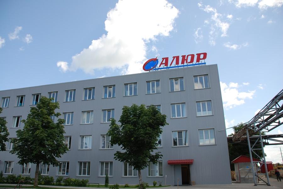 Кабельный завод «АЛЮР» примет участие в 19-ой Международной выставке кабельно-проводниковой продукции «Cabex-2020»