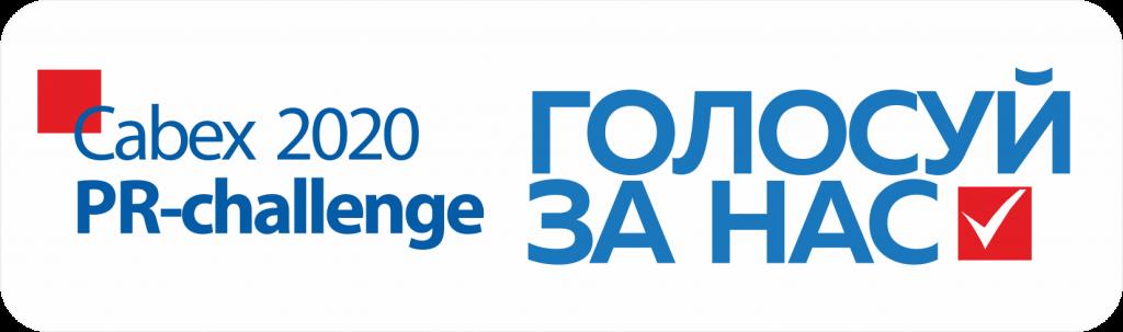 Button Cabex PR Challenge 2020