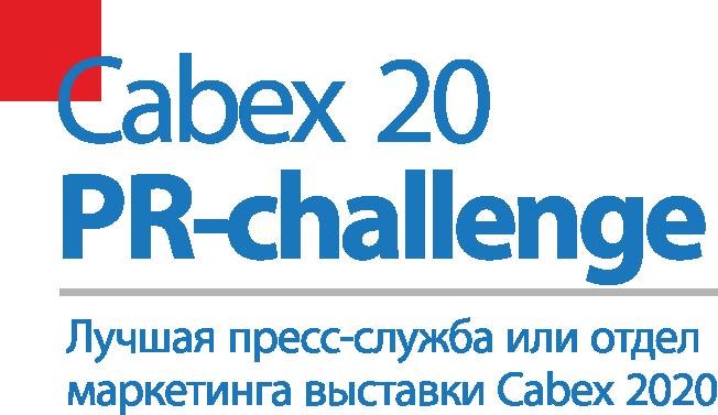 Cabex PR Challenge 20192