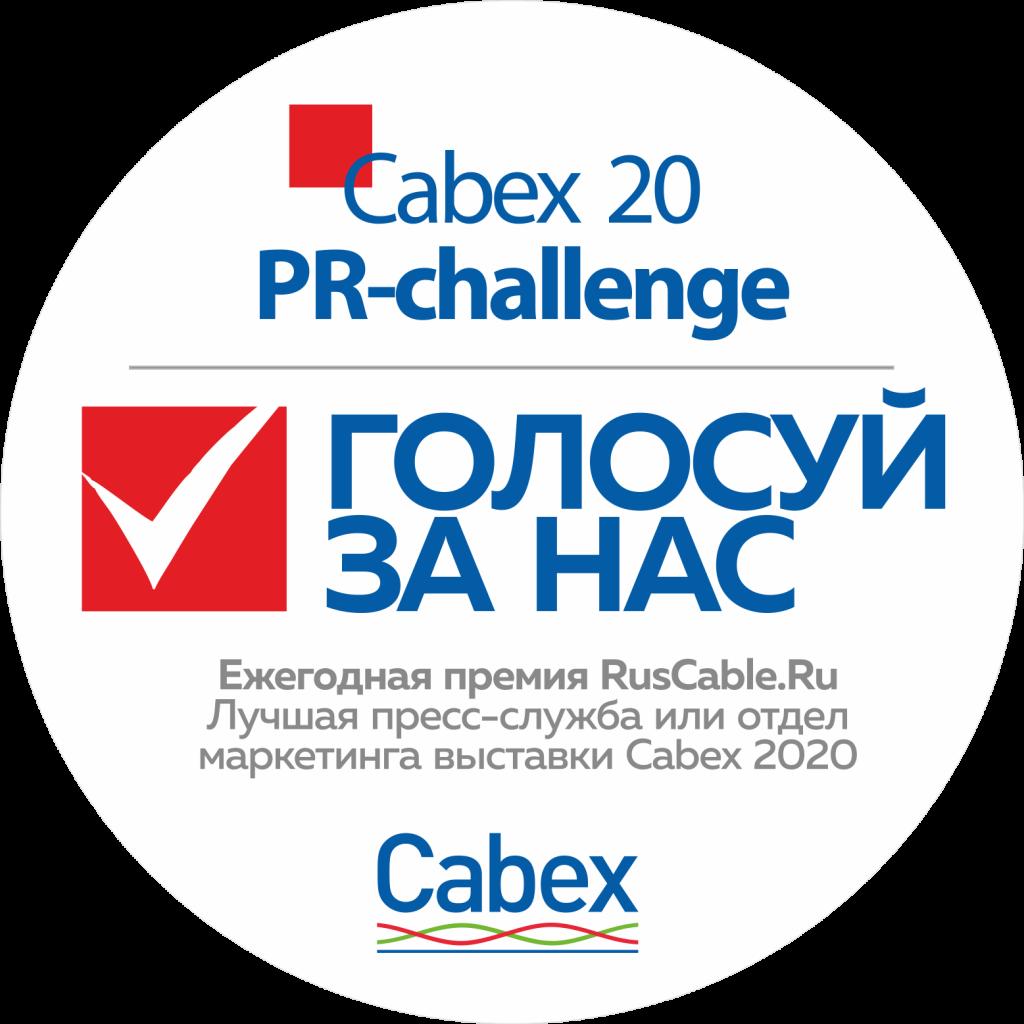 Circle Cabex PR Challenge 2020