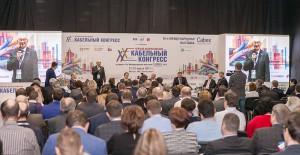 В Москве пройдет Второй Всероссийский кабельный конгресс