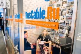 5 причин побывать на Cabex-2019 c RusCable.Ru
