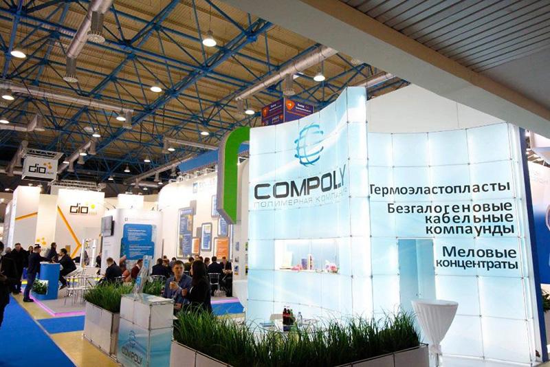 Компания COMPOLY® в очередной раз примет участие в 18-ой Международной выставке кабельно-проводниковой продукции: Cabex 2019