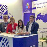 Компания КВИН подтвердила участие в CABEX-2021 и приглашает на свой стенд